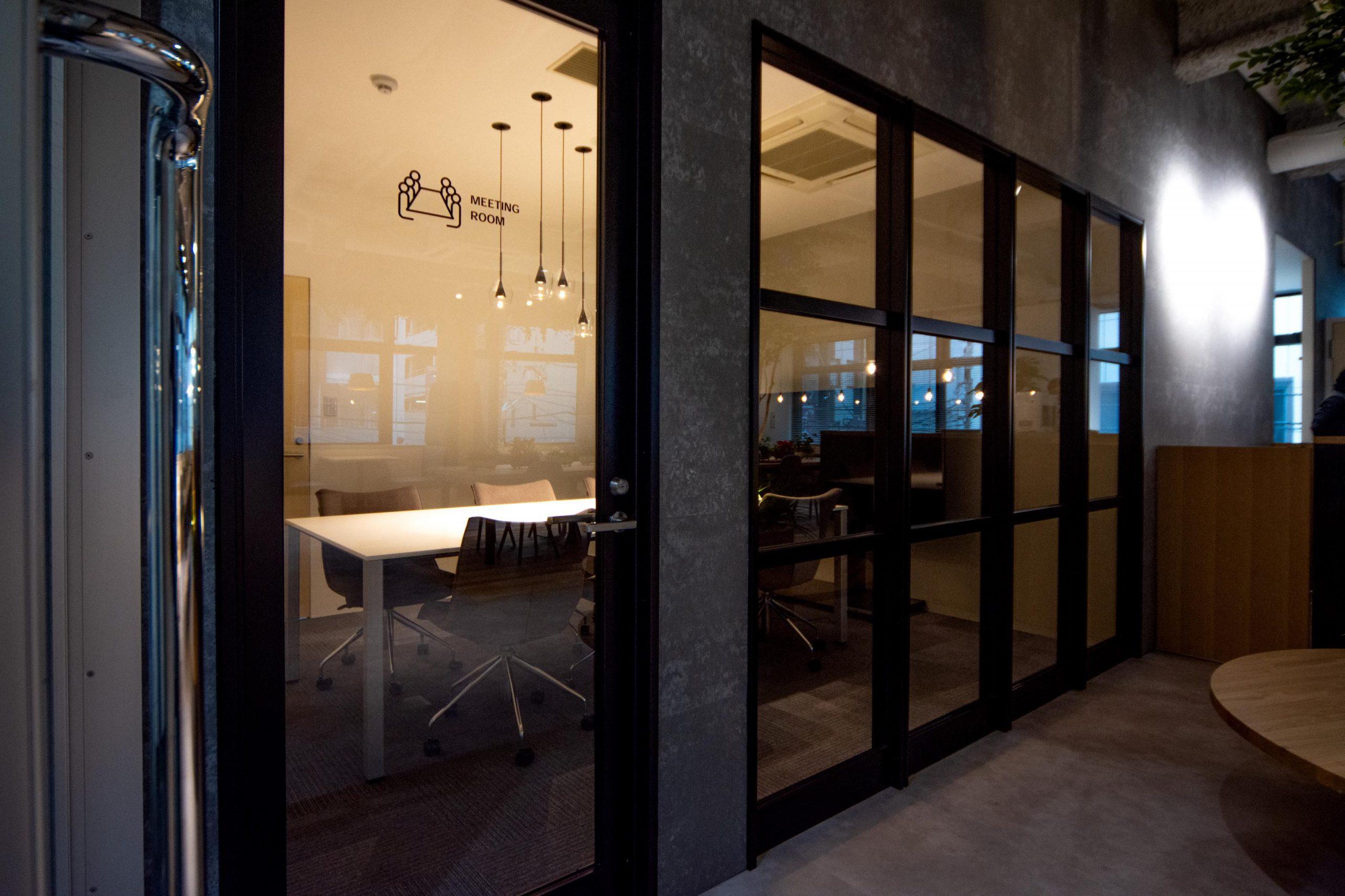 meeting room03